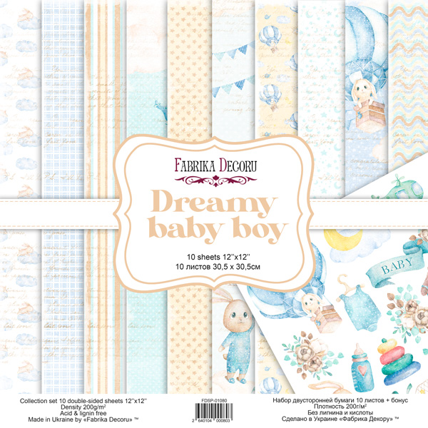 набор скрапбумаги dreamy baby boy 30,5x30,5 см 10 листов