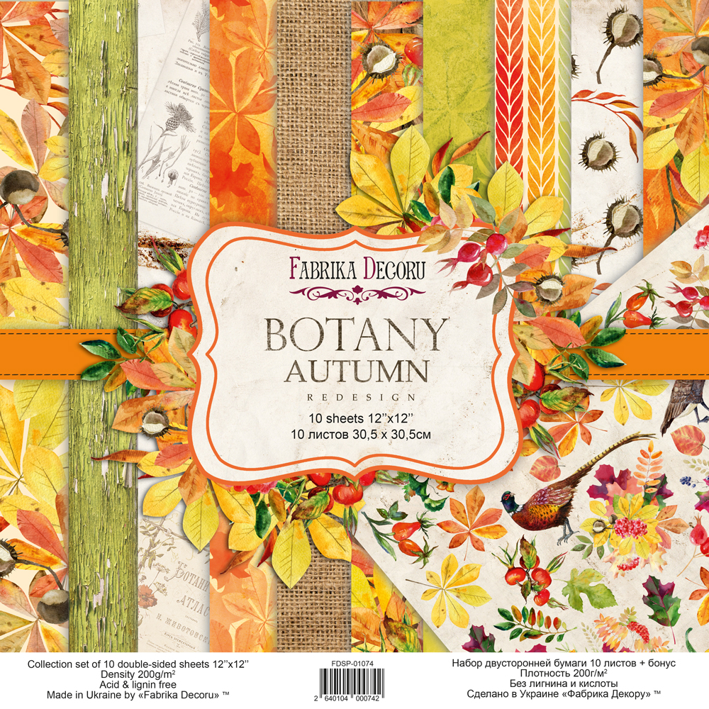 набор скрапбумаги botany autumn redesign 30,5x30,5 см 10 листов