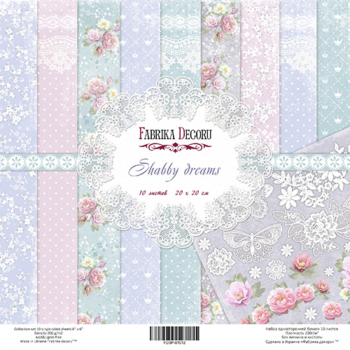 "набор скрапбумаги ""shabby dreams"" 20х20 см"