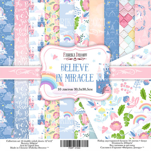 "набор скрапбумаги ""believe in miracle"" 30,5x30,5 см 10 листов"