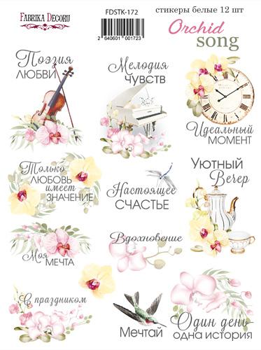 набор наклеек (стикеров) 12 шт orchid song #172