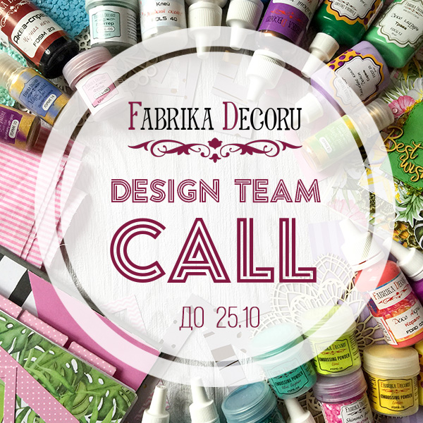 DT call 2.jpg