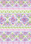"overlay ""colorful ornament"" 21х29,7 сm"
