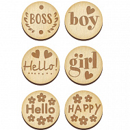 set of buttons for decorating #260