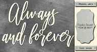 "чипборд ""always and forever"" #463"